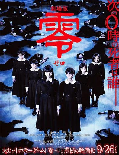 Ver Fatal Frame (Gekijô-ban: Zero) (2014) Online
