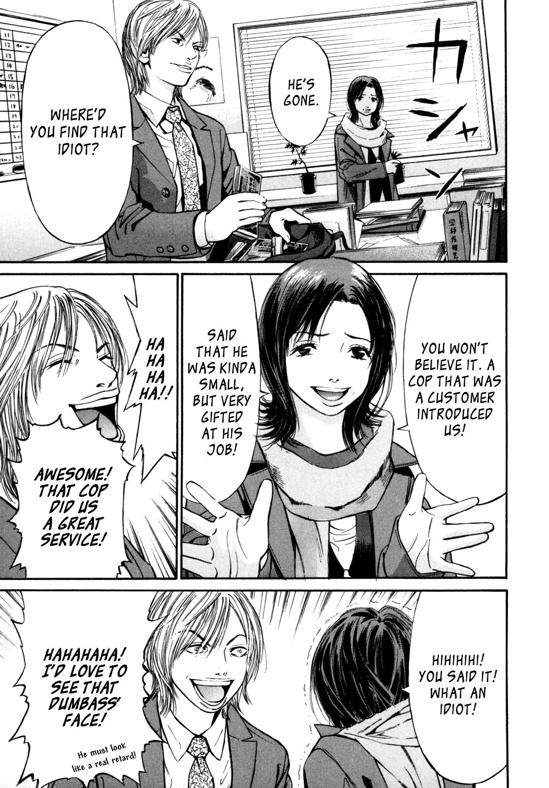 Saru Lock - Chapter 22