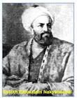 Sheikh Bahauddin Al Nakshabandi
