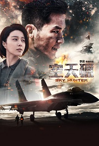 Watch Sky Hunter Online Free in HD