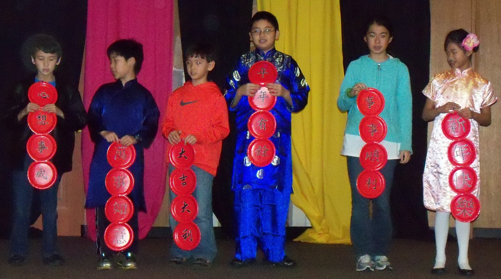Special Needs Baby Chinese New Year Chinese School Edition