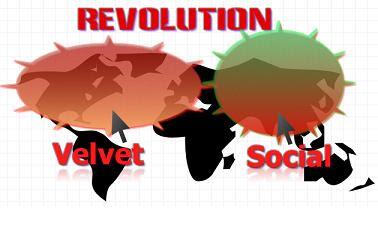 revolutia 2012