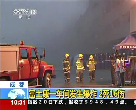 News Explosion at Factory Apple iPad tablet Foxconn China