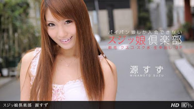 Drama collection 438 Suzu Minamoto - Free JAV porn uncensored download