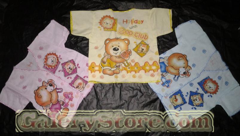 Baju Anak Bayi Model Walang Lengan Pendek