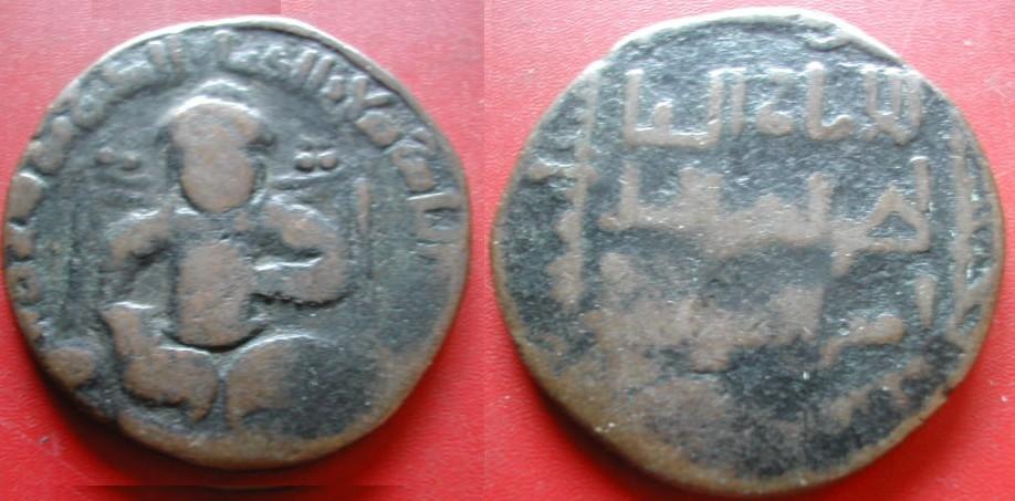 Moneda de Saladino (586H) 2