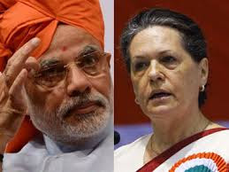 A British arms agent, Christian Michel, has accused PM Narendra Modi of proposing to exchange Italian marines for proof against Congress leader Sonia Gandhi in the AgustaWestland  corruption scandal.   The MEA has dismissed the charge as ridiculous. But the charge is likely to create a political storm, which Modi will have to endure.