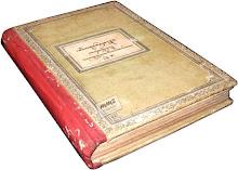 'Kitab Majemuk Jawi', aksara Jawa, tulis tangan, th. 1881.