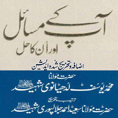 http://books.google.com.pk/books?id=ryiUAgAAQBAJ&lpg=PA45&pg=PA45#v=onepage&q&f=false