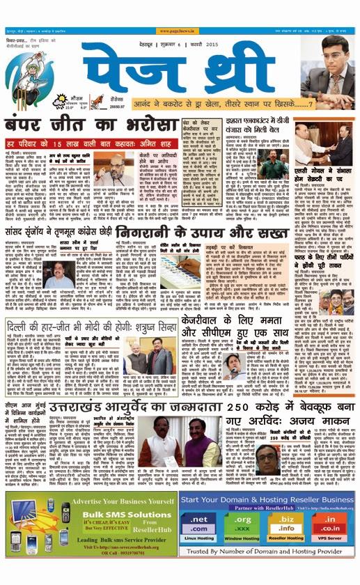 Page Three-6 Feb,2015