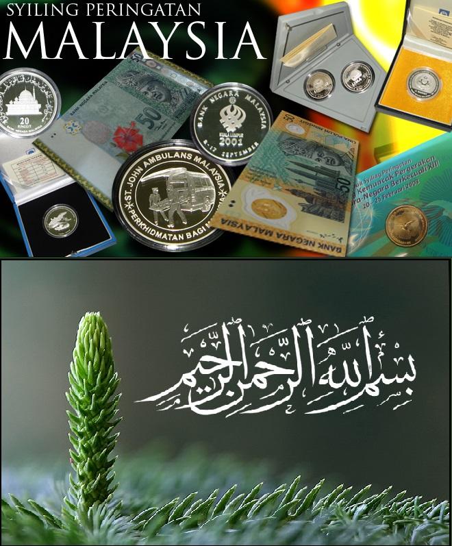 Malaysia Commemorative Coin
