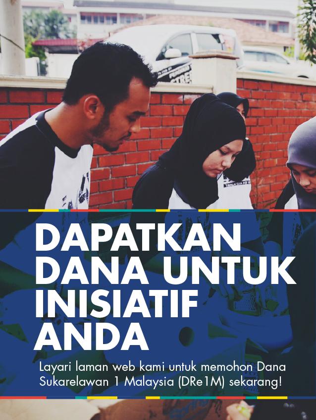 Dana Sukarelawan1Malaysia (Dre1M Fund)