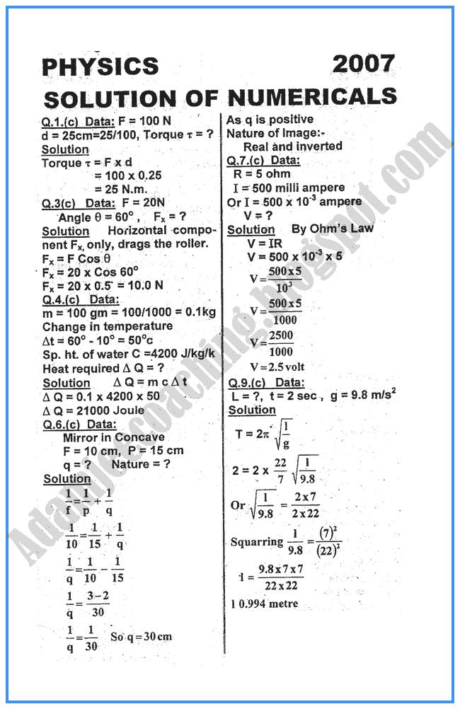 physics-numericals-solve-2007-past-year-paper-class-x