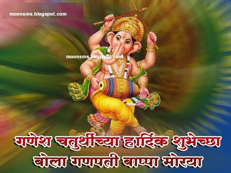 essays on ganesh chaturthi essay in marathi Ganesh chaturthi essay for all class students (updated) this essay can be used in any competition of all class additional information is provided for further assistance.