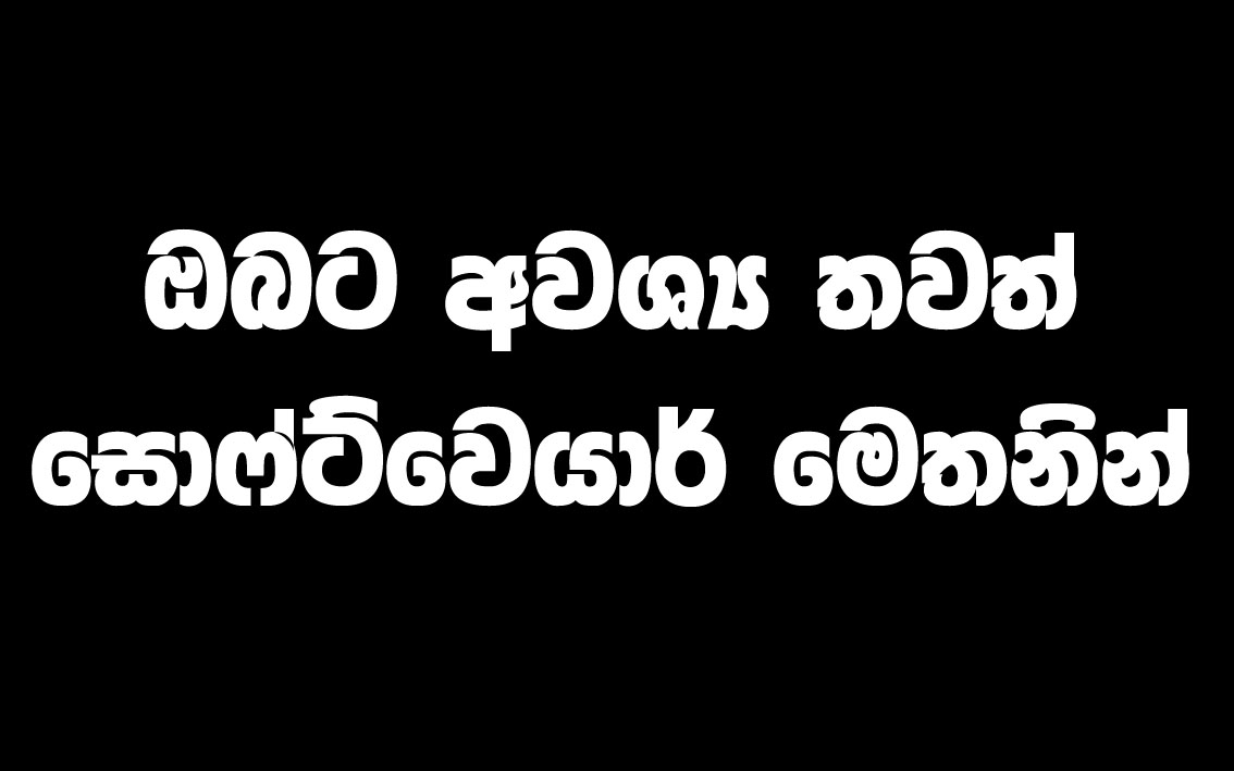 Download FREE DOWNLOAD COLOMBO: Sinhala Tamil IME setup