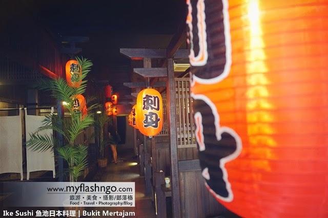 大山脚美食 | 二次光临 Ike Sushi 鱼池日本料理