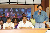 Raj Mahal movie press meet-thumbnail-8
