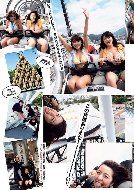 Hisamatsu Ikumi 久松郁実 Yanagi Yurina 柳ゆり菜 Yamachi Mari 山地まり at Amusement Park 3
