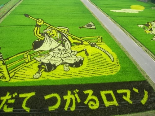 05-Tanbo-Art-Japanese-Rice-Paddy-Farmers-www-designstack-co