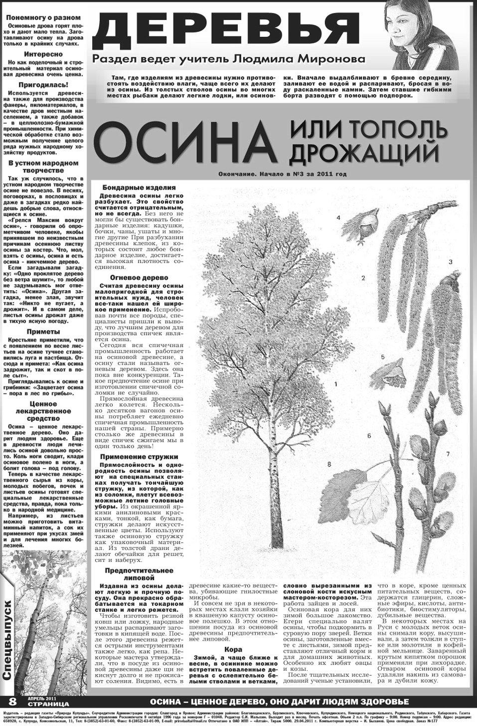 molot-tora-kapli-kupit-ukraina-sumi