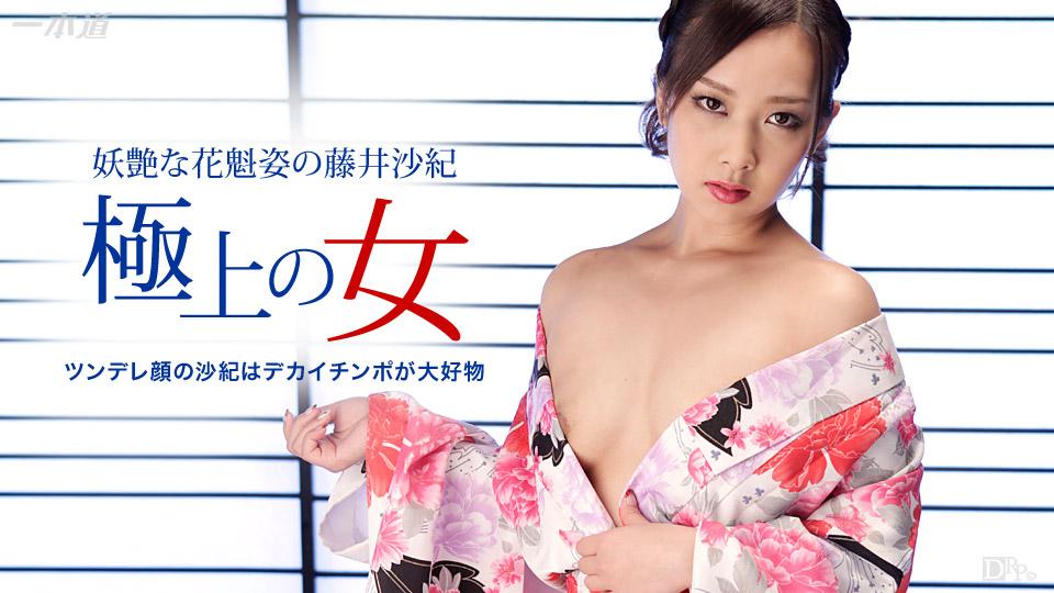 Japan dvds porn hd gentle girl very good sex 080415 127 Saki Fujii xxx