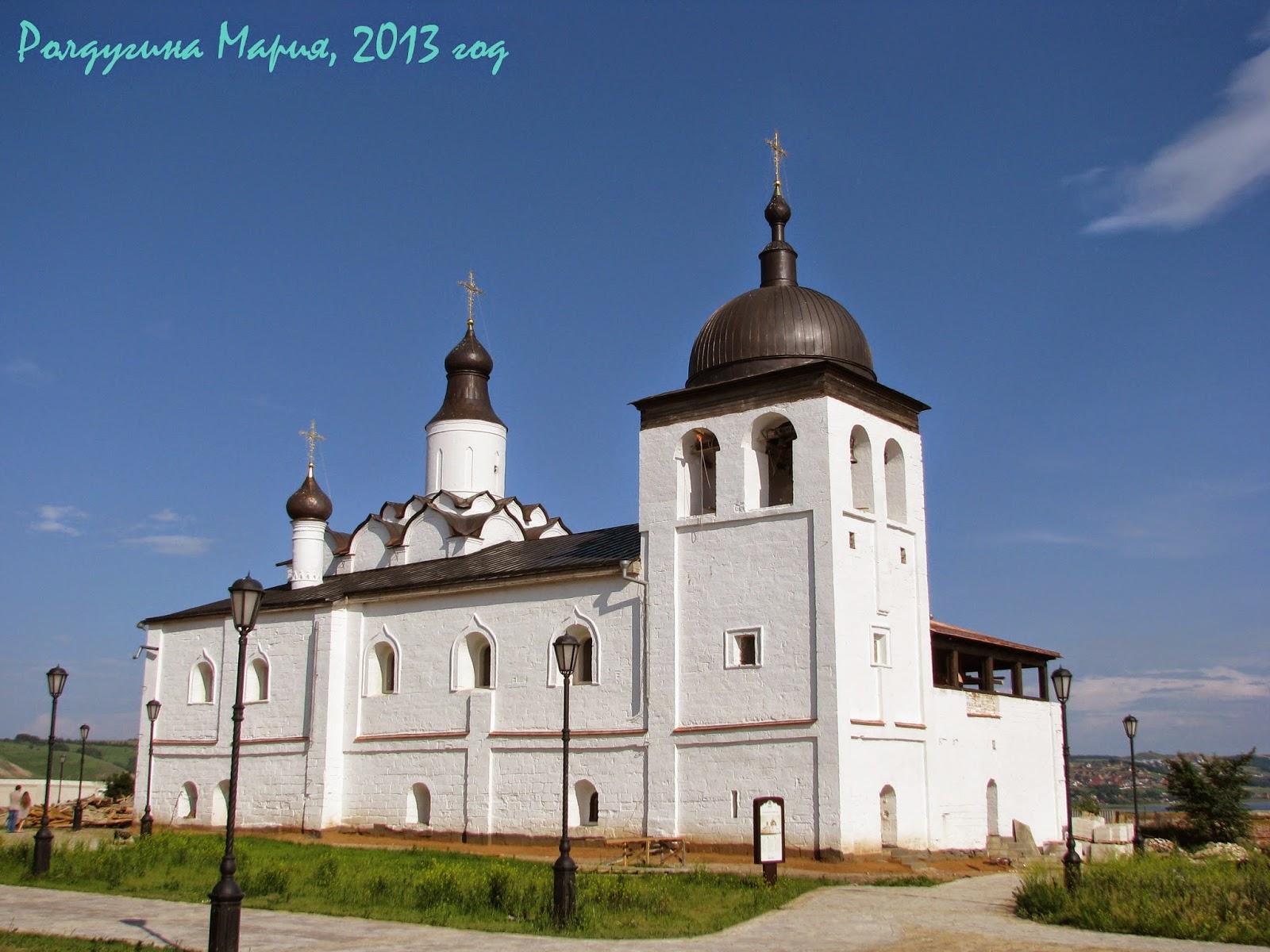 Сергиевская Церковь Свияжск фото