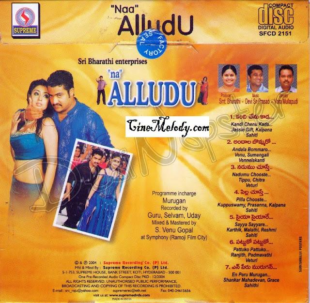 Naa Alludu 2005