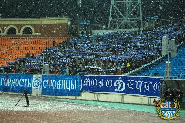 Dinamo Minsk 333bb737d9f2