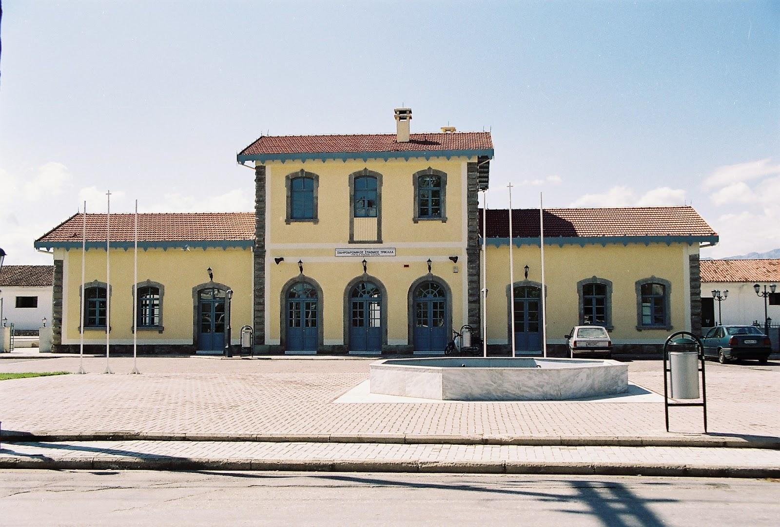 Αποτέλεσμα εικόνας για σιδηροδρομικοσ σταθμος τρικαλων
