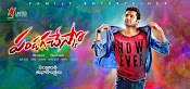 Pandaga Chesko movie wallpapers-thumbnail-11