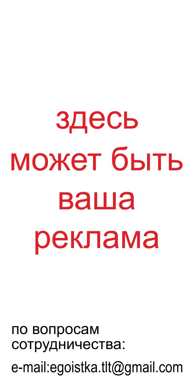 реклама в блоге