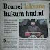 Malaysia, bila lagi ?