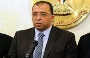 """"""" العربي """" يُعلن  أهم ملامح مشروع قانون الخدمة المدنية الذي يحل محل قانون 47 لسنة 78"""