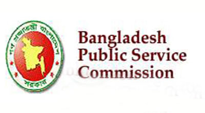 35th BCS 2014 Written Exam Result Published- All cadre