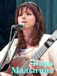 Кира Малыгина в гостях у Елены Гудковой поёт песни под гитару.