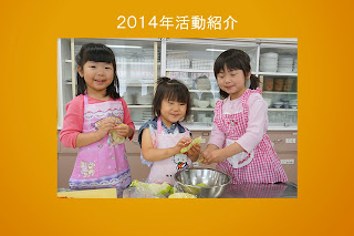 http://family-cookingschool.blogspot.jp/