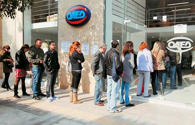 Βρούτσης: Μείωση της ανεργίας από τα τέλη του 2014. Ε, πες το μας ντε να χαρούμε... Τι ώρα;