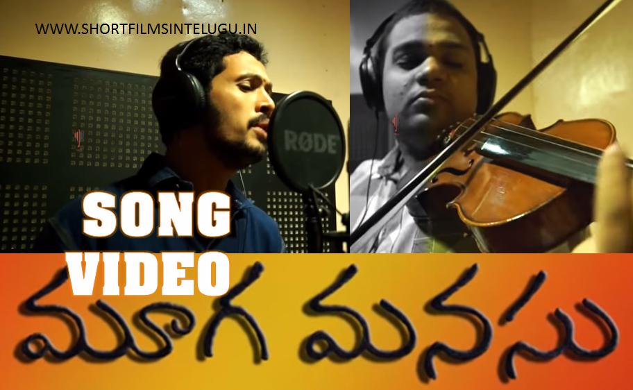 MUGA MANASULU  Video Song Music By Nagul Meera Vali Shaik