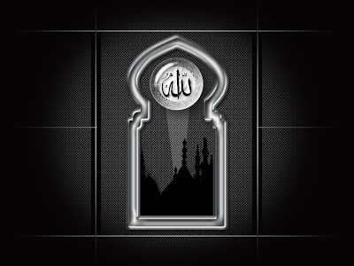 Alaa wallpaper Islamic by omarbig