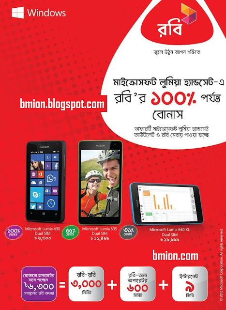 Robi-Microsoft-Lumia-Handsets-Offers-upto-100-Bonus-On-Lumia-430-535-640-XL-BDT-6300-11499-19999-Taka-Price-Robi-Minutes-3000-Other-600-Data-9-GB
