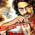 Satya 2 Review