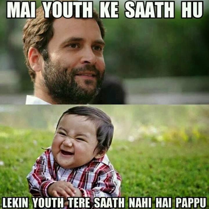 Rahul Gandhi's ... Nehra