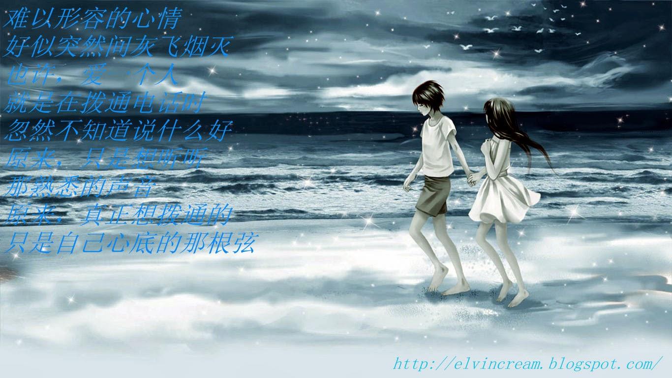 蓝天の心弦
