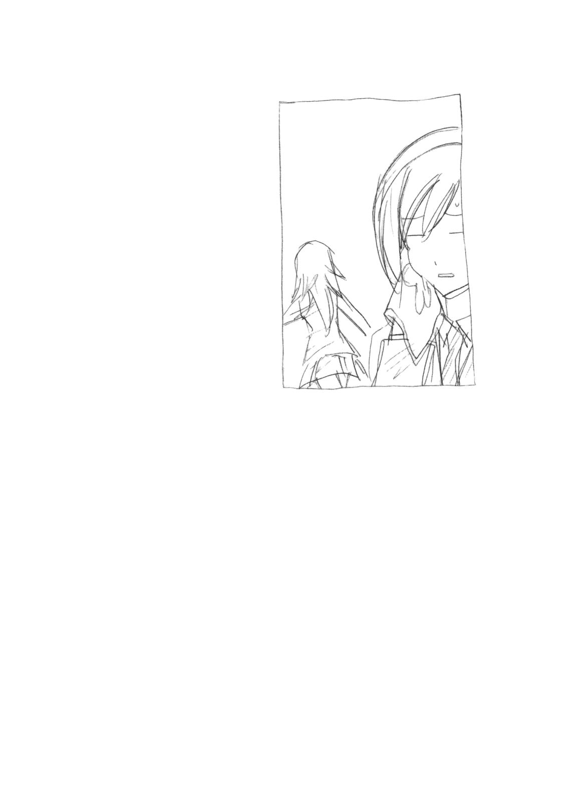 Minami-ke - Chapter 108