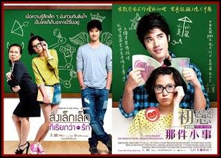 Daftar Film Thailand Terbaik Sepanjang Masa