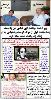 http://efshayaranshitan.blogspot.de/2015/11/blog-post_85.html