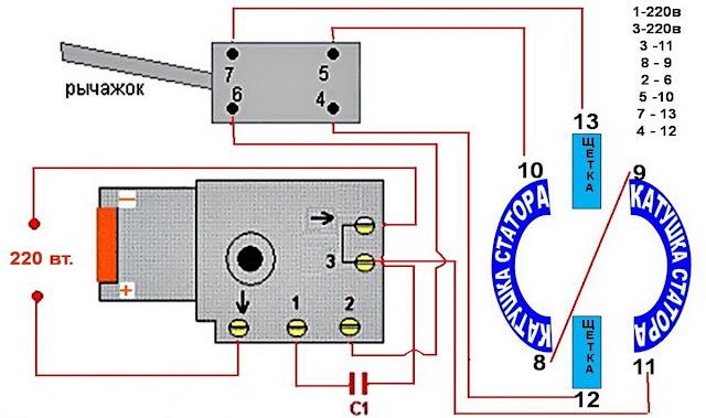 схемы подключения кнопок реверса на дрель