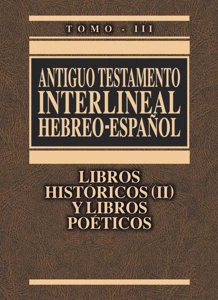 Antiguo Testamento Interlineal Hebreo-Español-Tomo 3-Libros Históricos 2 y Libros Poéticos-