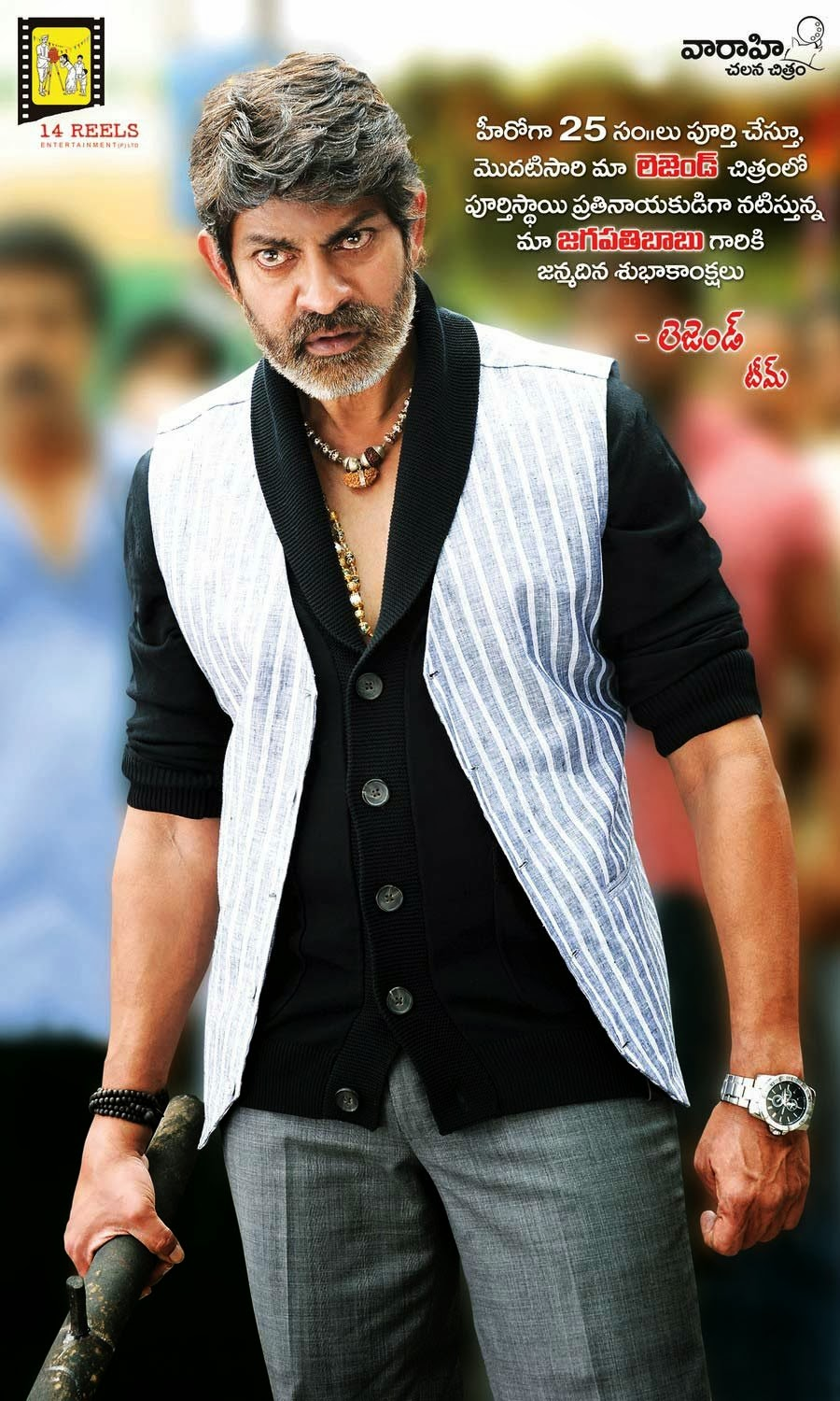 Jagapathi babu in Legend Stills | HD Stills