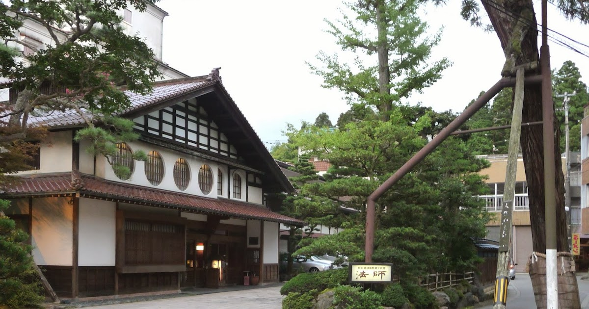 Il giappone di hachi ryokan da provare for Ryokan giappone